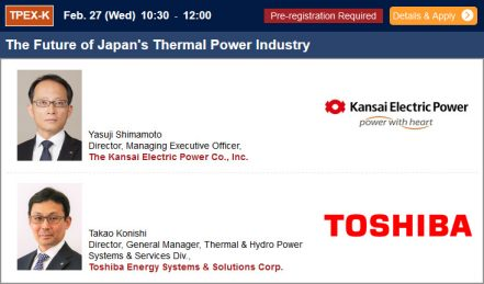 THERMAL POWER EXPO Keynote Session