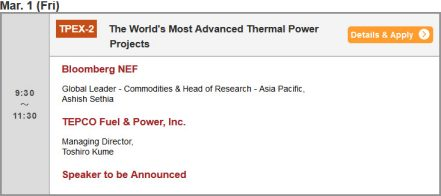 THERMAL POWER EXPO Technical Conference