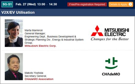 INT'L SMART GRID EXPO Special Session