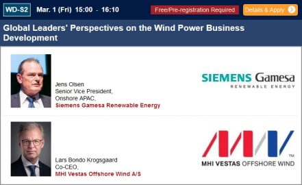WIND EXPO Special Session