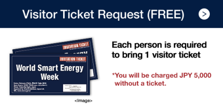 Visitor Ticket Request (FREE)
