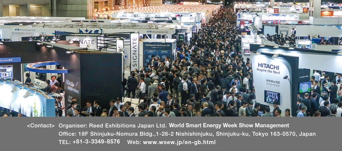 Organiser: Reed Exhibitions Japan Ltd. World Smart Energy Week Show Management