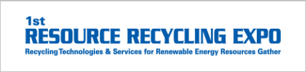 RESOURCE RECYCLING EXPO